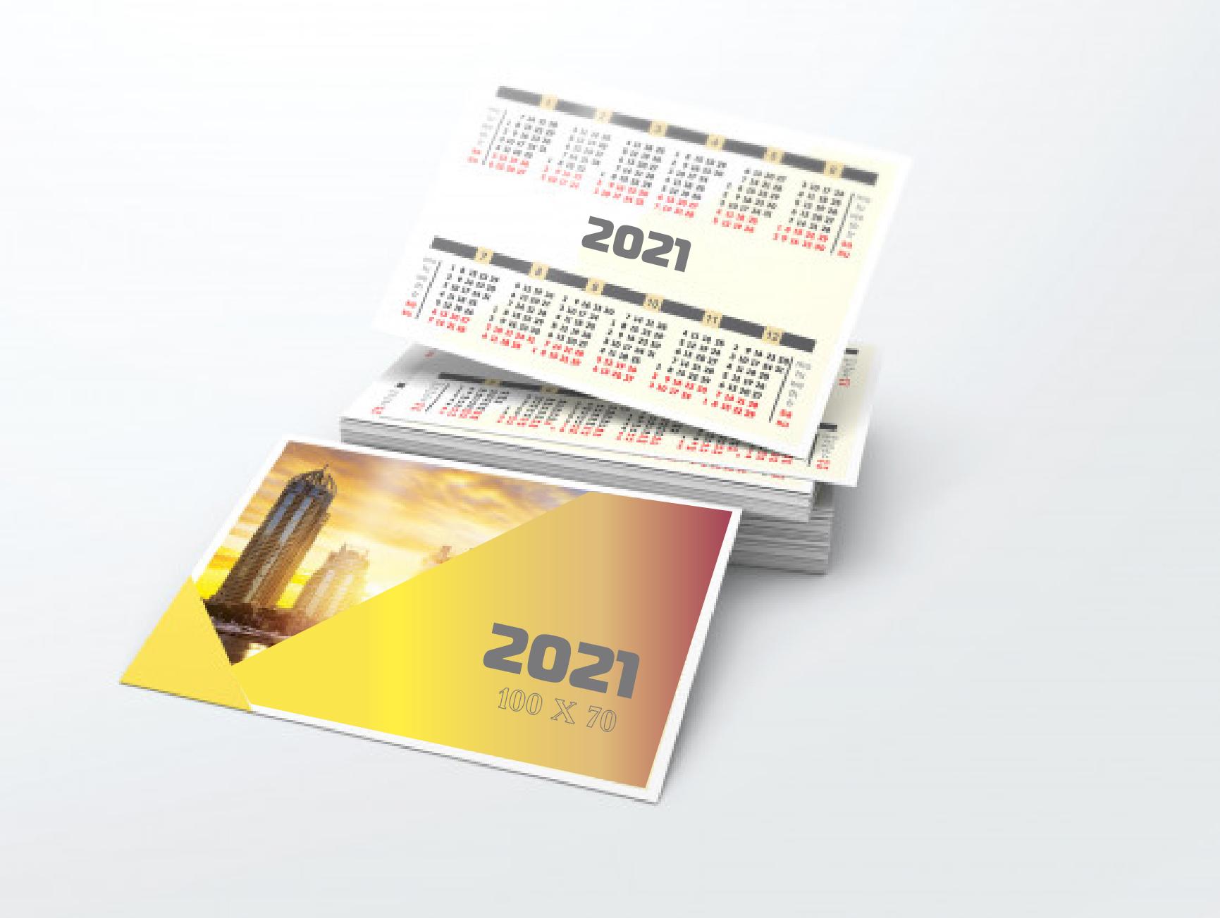 Кишеньковий календар