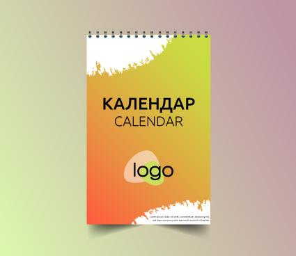 Календар настінний перекидний на пружину