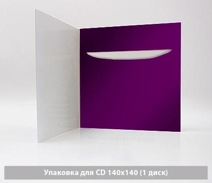 Упаковка для CD, DVD