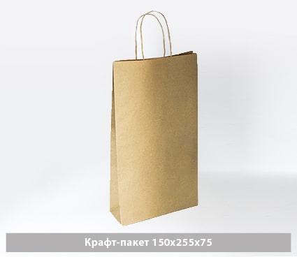 Крафт пакет