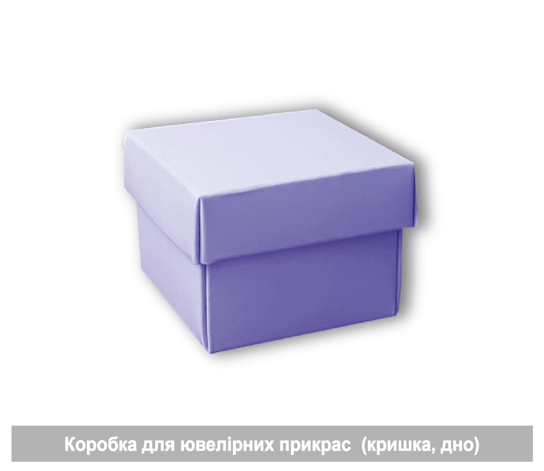 Коробка для ювелірних прикрас